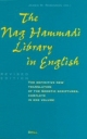 the-nag-hammadi-library-in-english-4th-rev-ed