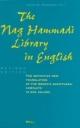 the-nag-hammadi-library-in-english-4th-rev-ed